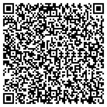 QR-код с контактной информацией организации ПК ФИЛЬТР