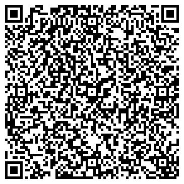 QR-код с контактной информацией организации БАМБУКОВАЯ КОМПАНИЯ