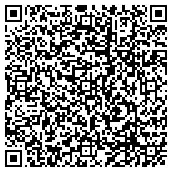 QR-код с контактной информацией организации СТ-ЮГ