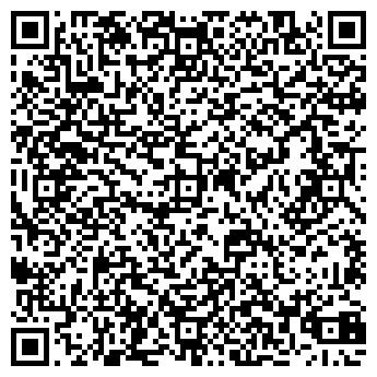 QR-код с контактной информацией организации ПВ ГРУП