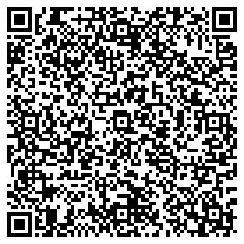 QR-код с контактной информацией организации ФРИОН ТФ
