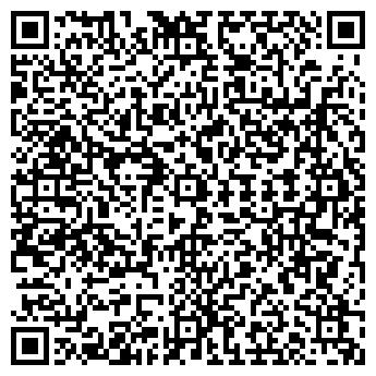 QR-код с контактной информацией организации ЛУЧ-СБ