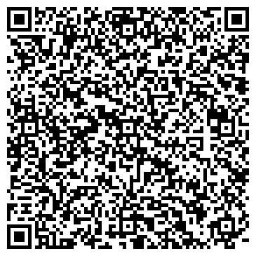QR-код с контактной информацией организации МОБИЛЬНЫЙ РЕГИОН КОМПАНИЯ