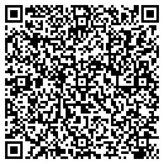 QR-код с контактной информацией организации УАТ, ООО