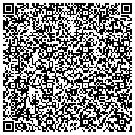 QR-код с контактной информацией организации ПРАВОВЫЕ И БУХГАЛТЕРСКИЕ КОНСУЛЬТАЦИИ