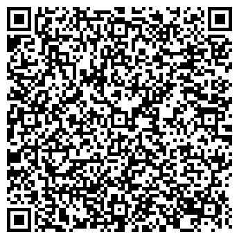QR-код с контактной информацией организации ЛИРАЛЬ-ЛОДЖИСТИК
