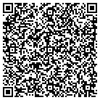 QR-код с контактной информацией организации СЛАВЯНЕ И К