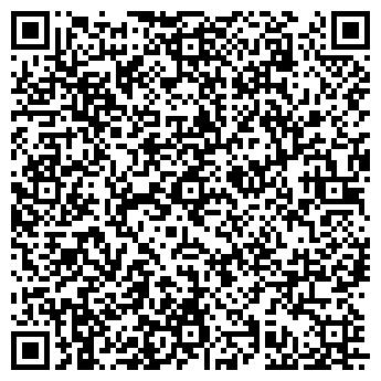 QR-код с контактной информацией организации СТОУН-ТЭКС