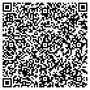 QR-код с контактной информацией организации БУГУЛЬМИНСКИЙ ЛЕСХОЗ