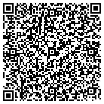 QR-код с контактной информацией организации ЗАО КОСИНО АГРОФИРМА