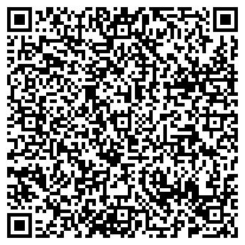 QR-код с контактной информацией организации ООО СТРОЙСЕРВИС-ГРУП