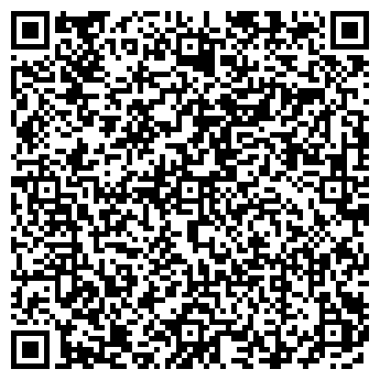QR-код с контактной информацией организации ДЕТСКИЙ САД № 2506