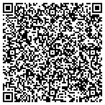 QR-код с контактной информацией организации МОССТРОЙМЕХАНИЗАЦИЯ-5, ЗАО