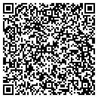 QR-код с контактной информацией организации ОСБИ
