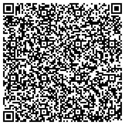 QR-код с контактной информацией организации БУГУЛЬМИНСКИЙ ОТДЕЛ СТРОИТЕЛЬСТВА И ЖИЛИЩНО-КОММУНАЛЬНОГО ХОЗЯЙСТВА