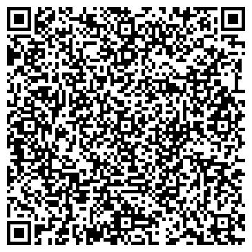 QR-код с контактной информацией организации ЦЕНТР ЗАНЯТОСТИ НАСЕЛЕНИЯ Г.БУГУЛЬМЫ
