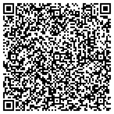 QR-код с контактной информацией организации РОСГОССТРАХ ФИЛИАЛ ПО Г. БУГУЛЬМА