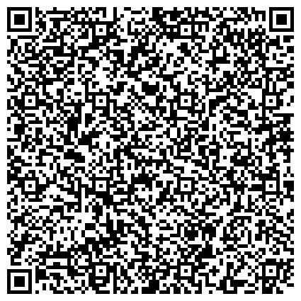 QR-код с контактной информацией организации СОВЕТ ПЕНСИОНЕРОВ, ВЕТЕРАНОВ ВОЙНЫ, ТРУДА, ВООРУЖЁННЫХ СИЛ И ПРАВООХРАНИТЕЛЬНЫХ ОРГАНОВ ЗелАО