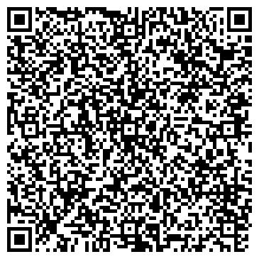 QR-код с контактной информацией организации ЗАВОД РАДИОТЕХНОЛОГИЧЕСКОГО ОСНАЩЕНИЯ, ОАО