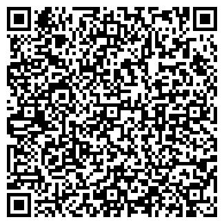 QR-код с контактной информацией организации КАМЕНСКИЙ ЗЖБИИК