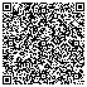 QR-код с контактной информацией организации У.С.Т.