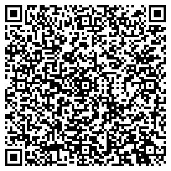 QR-код с контактной информацией организации ТВОЙДОДЫР