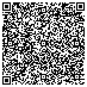 QR-код с контактной информацией организации БАШКИРСКИЙ БИОХИМИЧЕСКИЙ КОМБИНАТ