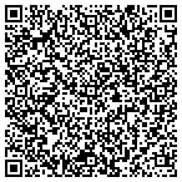 QR-код с контактной информацией организации 6-Й МКРН БИБИРЕВО