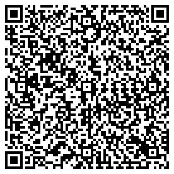 QR-код с контактной информацией организации БИЗАВТОТРАНС