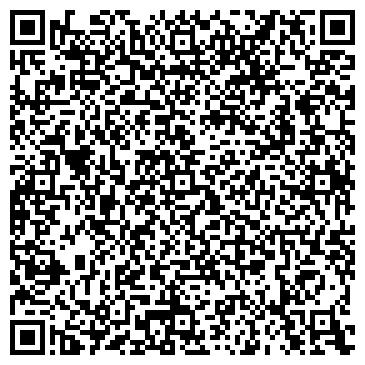 QR-код с контактной информацией организации ООО ВЕРТИКАЛЬНАЯ СЕТЬ