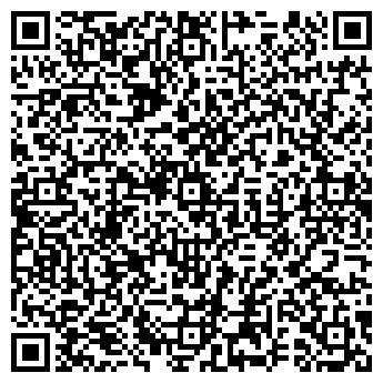 QR-код с контактной информацией организации ГРЕНАДА