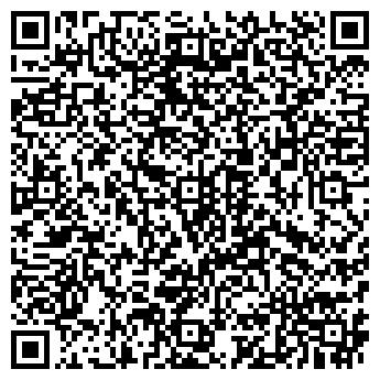 QR-код с контактной информацией организации ВЕРДЕК