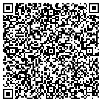 QR-код с контактной информацией организации СТРЕЛА СДТ