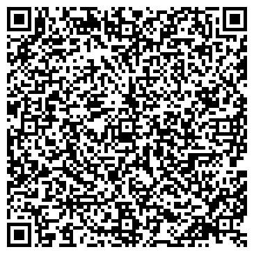 QR-код с контактной информацией организации ОАО АСФАЛЬТОБЕТОННЫЙ ЗАВОД № 1