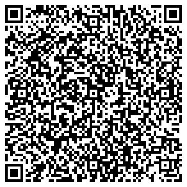 QR-код с контактной информацией организации ООО ТРОТУАРНАЯ ПЛИТКА