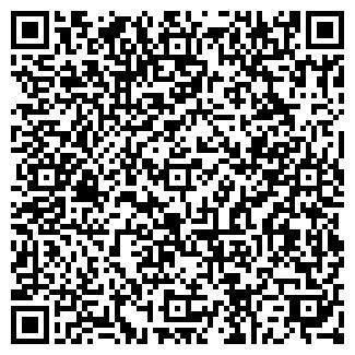 QR-код с контактной информацией организации АРТ БИЛЕТ