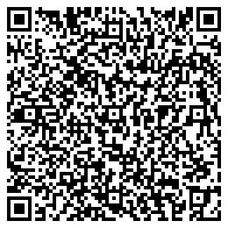 QR-код с контактной информацией организации МИНВОЯЖ