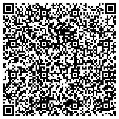 QR-код с контактной информацией организации ЗАО СХОДНЕНСКИЙ ЭКСПЕРИМЕНТАЛЬНЫЙ МЕХАНИЧЕСКИЙ ЗАВОД