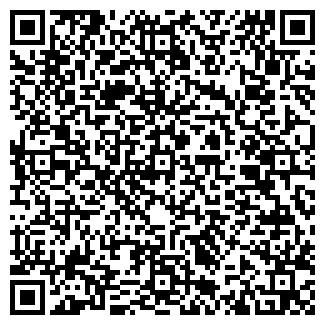 QR-код с контактной информацией организации ООО ГУДВИН