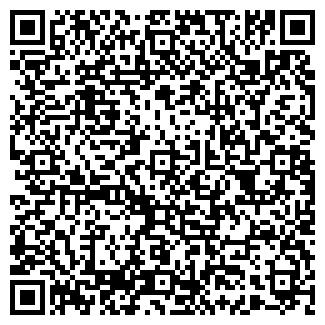 QR-код с контактной информацией организации UPAK-CITY