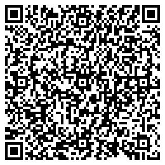 QR-код с контактной информацией организации ООО ИДЕЛЬ-МБЗ