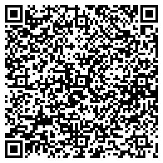 QR-код с контактной информацией организации КОРТЭС