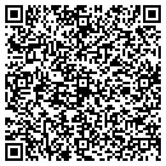 QR-код с контактной информацией организации ARMAN