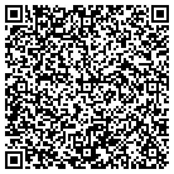 QR-код с контактной информацией организации ВЗАИМОДЕЙСТВИЕ