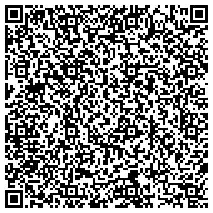 """QR-код с контактной информацией организации Некоммерческая организация Всемирный Благотворительный Фонд """"Дети и молодежь против терроризма и экстремизма"""""""