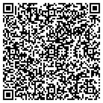 QR-код с контактной информацией организации РОССИЯ-АСЕАН