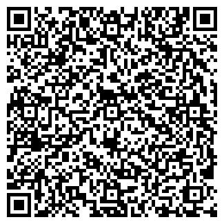 QR-код с контактной информацией организации ПК ПМК-56