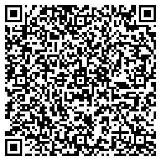 QR-код с контактной информацией организации ЗАО УМ-64