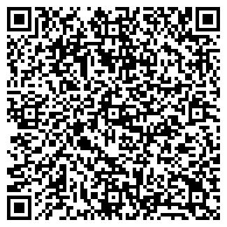 QR-код с контактной информацией организации ЛУКОВОЕ ОЗЕРО
