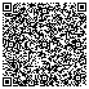 QR-код с контактной информацией организации СТРОИТЕЛЬСТВО КОТТЕДЖЕЙ, БАНЬ